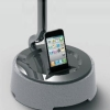 Gramaphone iPhone Horn Speaker Dock