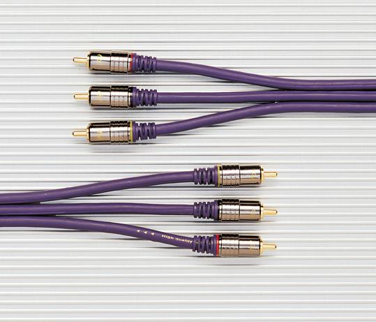 MEP 3xRCA plugs/3xRCA plugs(metal)(RGB)(retail packed)